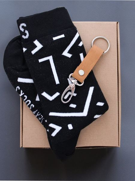Snack & Gift Hampers: Lock & Sock